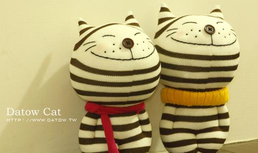 gato-calcetin