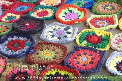 cuadrados-crochet